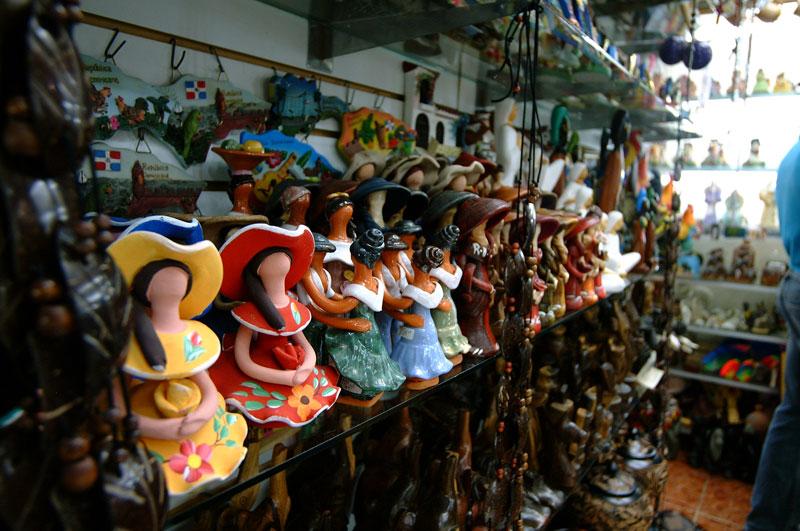 Mercado Modelo Santo Domingo