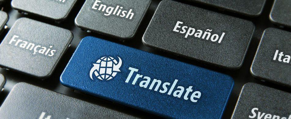 Translation W